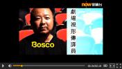 【Now TV 332】文化多面睇:手語翻譯員演舞台劇