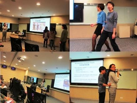 圖片分為四格,主持在講解藝術通達服務,另外有參加者在嘗試如何陪同視障人士走路。