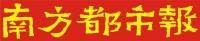 【南方都市報】讓戲劇的聲色傳遞給特殊人群  讓殘障人士獲得劇場感官  香港劇場開辟通達服務  豐富殘障觀眾觀劇體驗