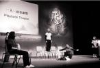 【信報】一人一故事劇場與文化設施和政策