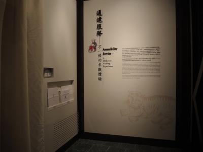 通達物資在展覽廳入口,任何人也可以使用