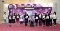 本網頁獲頒「無障礙網頁嘉許計劃2014」金獎