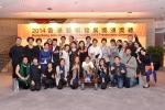 2014 香港藝術發展獎 — 藝術推廣獎