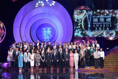 2014香港藝術發展獎全體得獎者合照