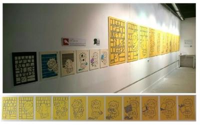 《木積積廿廿年漫畫空間展》連環圖