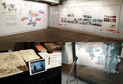「多一點藝術節2015」重點展覽-展區一相片