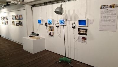 「多一點藝術節2015」重點展覽-展區五:工房活動及聽到聽不到:「抓耳朵」聆聽工作坊