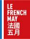 法國五月藝術節Logo
