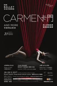 香港芭蕾舞團《芭蕾精品匯演》公開綵排欣賞