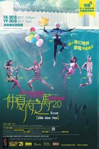 音樂劇《仲夏夜之夢》 2.0宣傳圖像