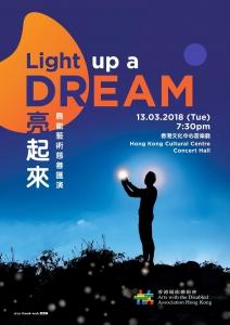 「亮起來」展能藝術慈善匯演2018 宣傳單張封面