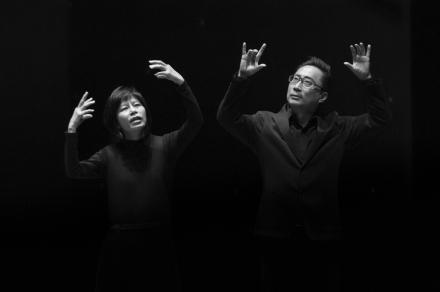 「亮起來」展能藝術慈善匯演2018