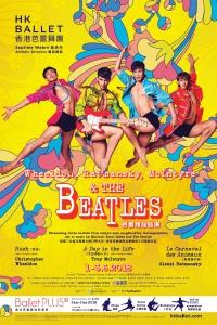 香港芭蕾舞團《芭蕾精品匯演》宣傳圖片