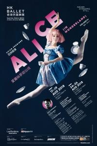 香港芭蕾舞團《愛麗絲夢遊仙境》宣傳圖片