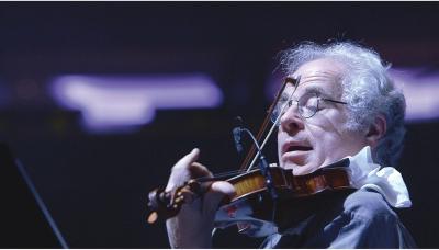 無限亮:《帕爾曼的音樂傳奇》宣傳圖像