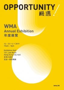 《機遇! WMA年度展覽》通達導賞宣傳圖像