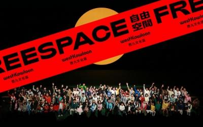 《RP紀錄劇團──100%香港》宣傳圖像