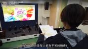 【社聯頻道】「藝術通達」即時傳譯 殘疾人士同步參與