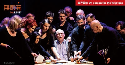 2021無限亮:荷蘭室內合唱團《忘》宣傳圖像