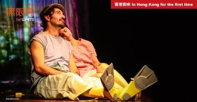 2021無限亮:陪伴工廠劇團《醜小鴨日記》宣傳圖像